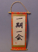 "1"" Scale Hand Crafted Oriental Hanging Scroll"