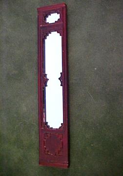 Bespaq Mahogany Emporium Tall Wall Mirror 1:24 scale