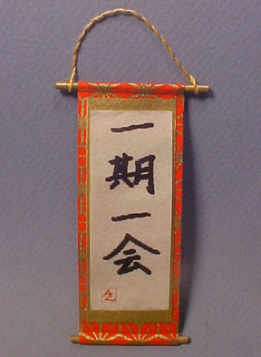 Handcrafted Oriental Hanging Scroll 1:12 scale